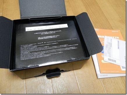 r-P7130002