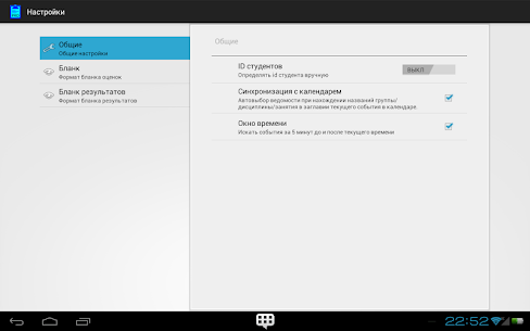 Study Journal v0.9.10b [Paid] APK is Here ! 6