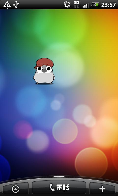 Pesoguin LWP SAKURA -Penguin-- screenshot