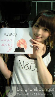 kamar-asik.blogspot.com - Ini Dia Transgender (Waria) Tercantik se-Asia