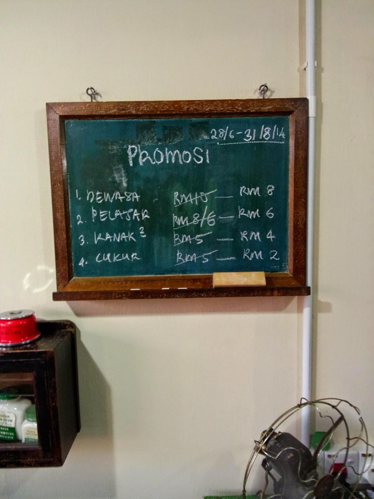 Kedai Gunting Rambut Murah Melaka — brad.erva-doce.info 67381d0ef5