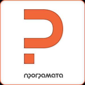 programata.bg Android App