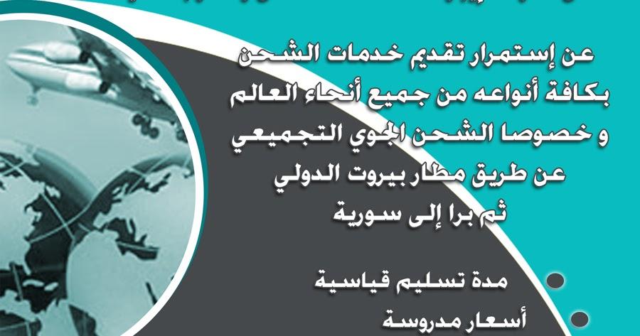 al kafaa trading