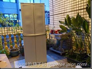 新型KETER塑鋼五層櫃
