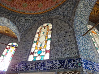 Palais Topkapi à Istanbul - kiosque de Bagdad