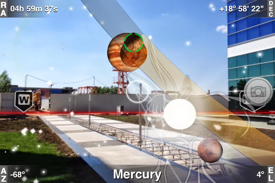 SkyView triple conjunction Jupiter Venus Mercury