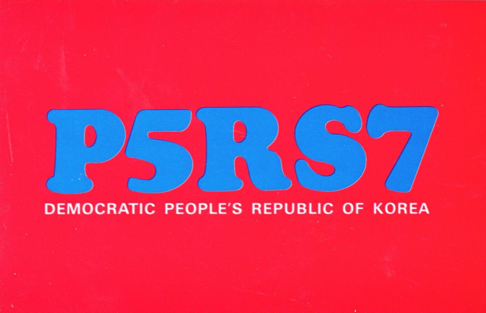 http://www.3w3rr.ru/2012/09/P5RS7.html