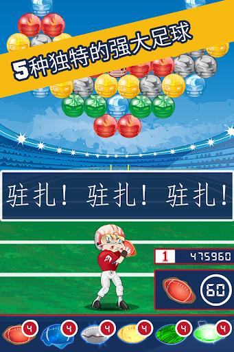 【免費街機App】泡泡 美式足球联赛™-APP點子