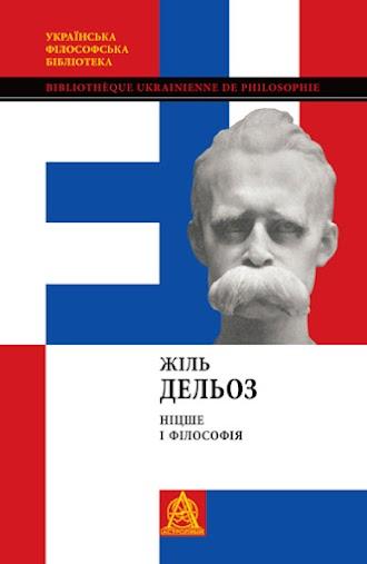 Nietzsche and his Philosophy