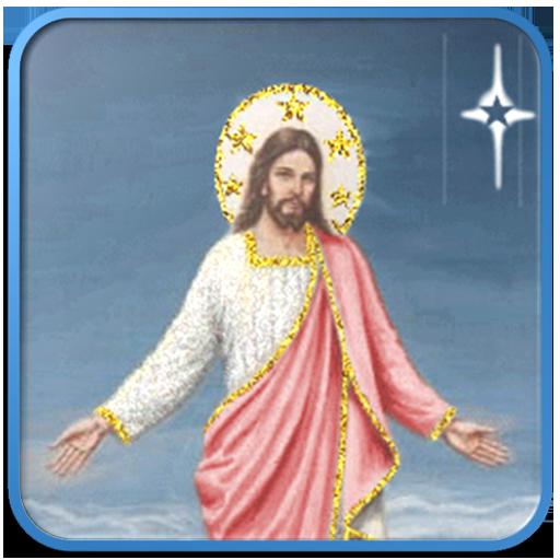 Jézus Elő Háttérkép LOGO-APP點子