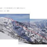 アラチ沢右稜全景2.jpg