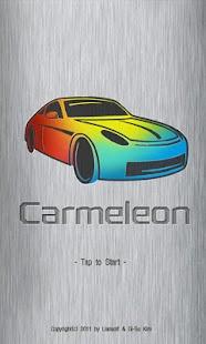 자동차의 모든것, carmeleon, 카멜레온 - screenshot thumbnail
