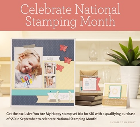 2013-9 September_CC_ImageGallery_National Stamping Month