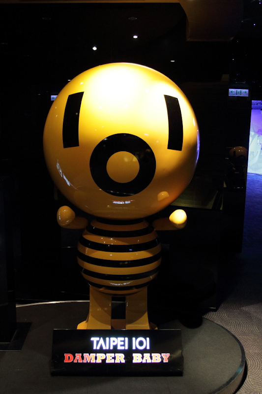Damper Baby at Taipei 101