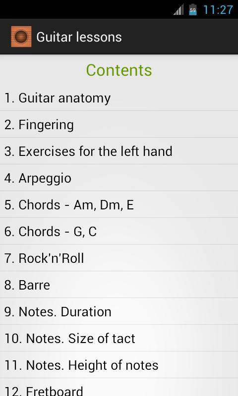 Guitar lessons- screenshot