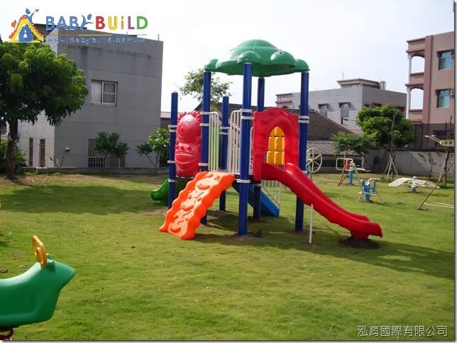 兒童遊具原樣