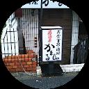 mushi yama