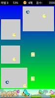 Screenshot of Ttangttameokgi game