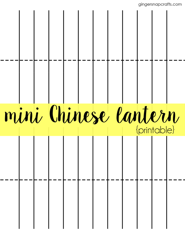 Chinese lantern printable at GingerSnapCrafts.com
