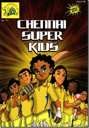 Chennai Super Komics Volume 2 Chennai Super Kids Cover