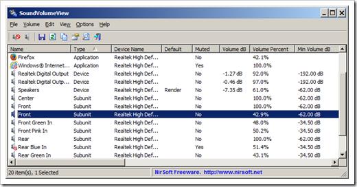 msicuu2.exe windows 8.1