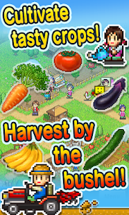 Pocket Harvest Screenshot