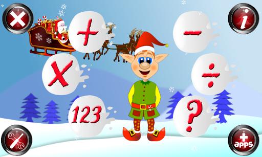クリスマスゲーム - 数学