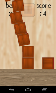 Box Tower Simulator 2015 HD- screenshot thumbnail