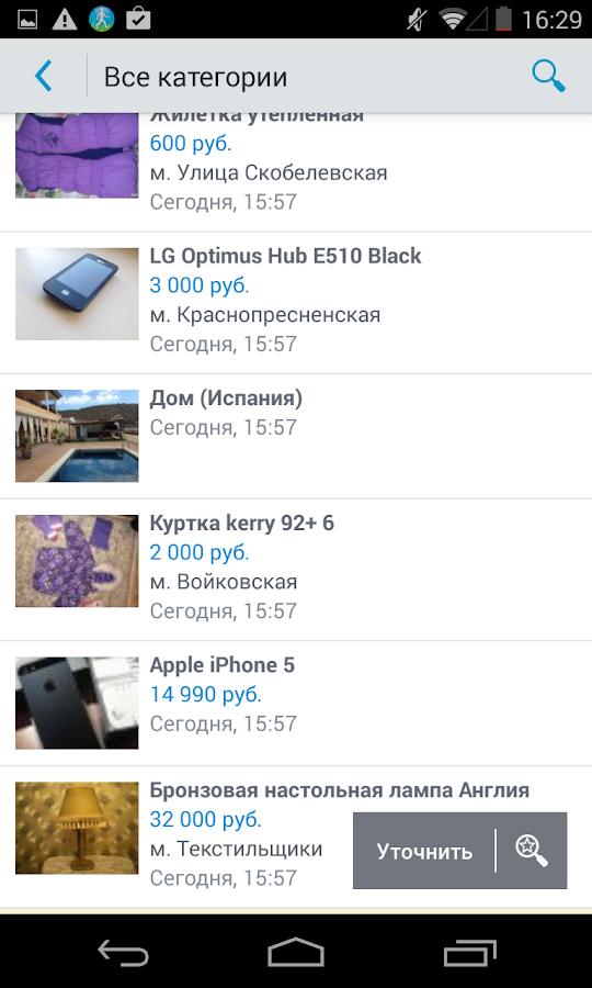 Translator Russian Store Books Russian 85