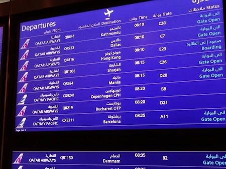 24. Doha - Bucuresti.JPG