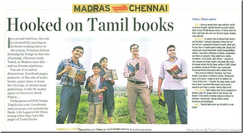 The Hindu Chennai Edition Metro Plus Dated 22nd Aug 2013 Chennai Week Readin Habit