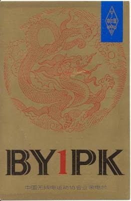 http://www.3w3rr.ru/2012/09/BY1PK.html