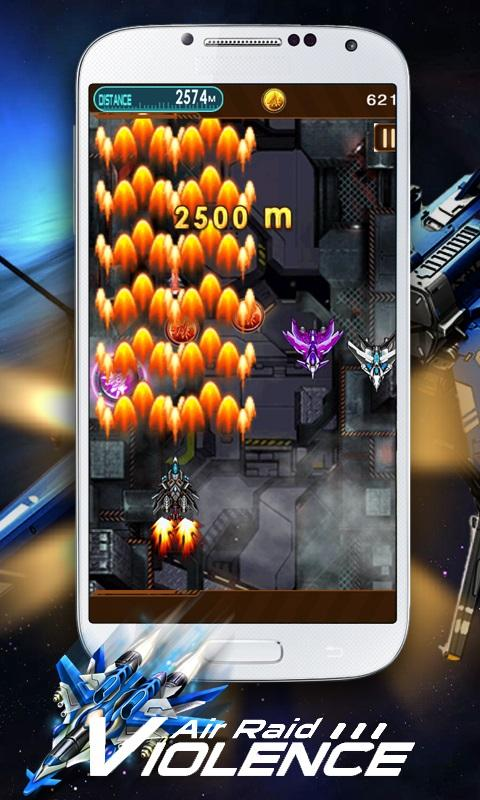 Violence Air Raid - screenshot