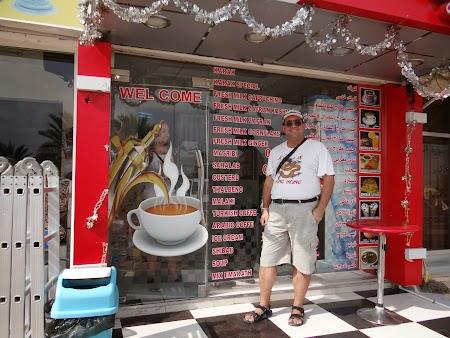 Cafenea in Hatta