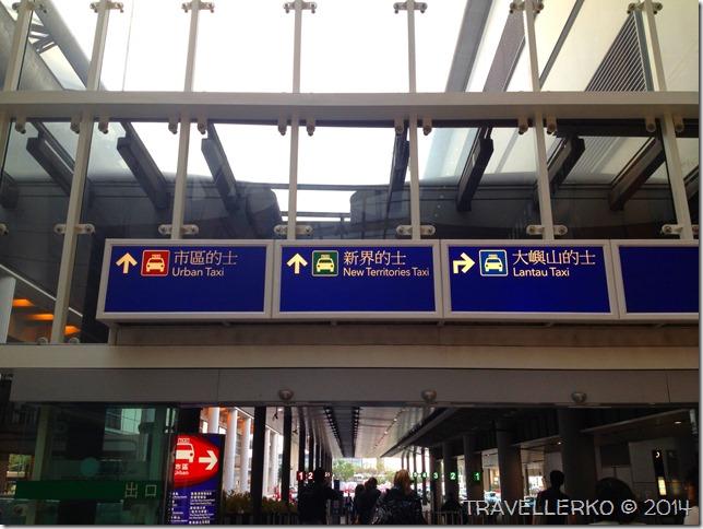 從香港機場到迪士尼要搭藍色大嶼山還是綠色新界的士?01