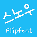 MfSnow™ Korean Flipfont icon