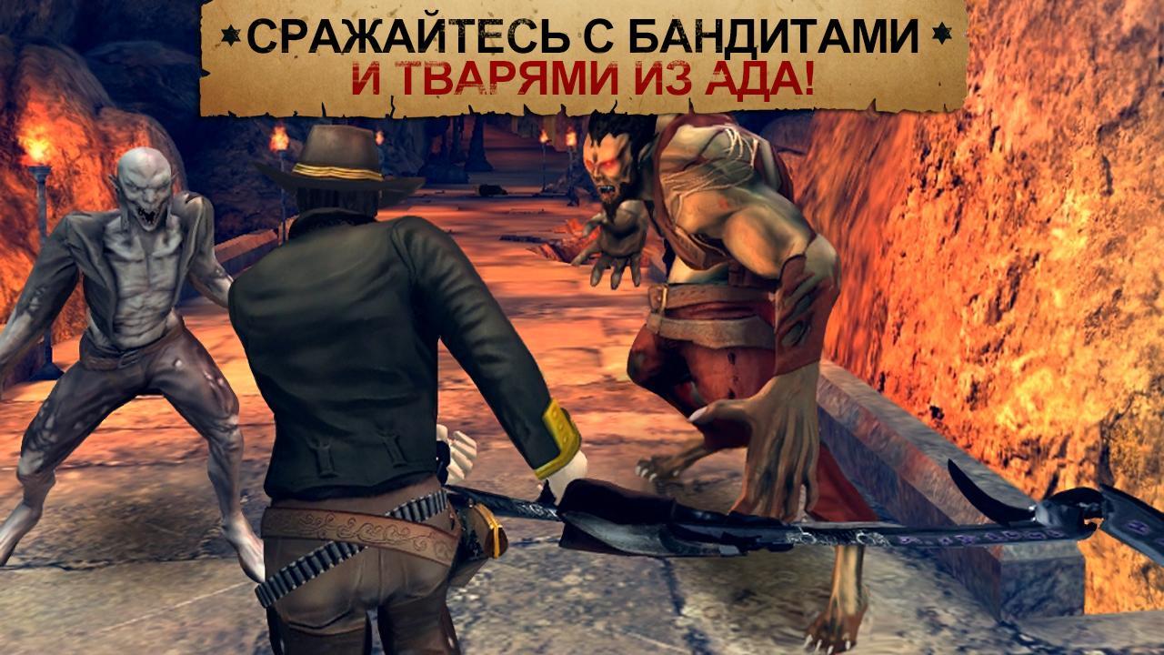 Six-Guns [v1.1.8] [RUS] [Игры для Android]