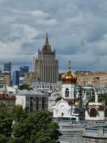 Obiective turistice Moscova: Ministerul rus de externe