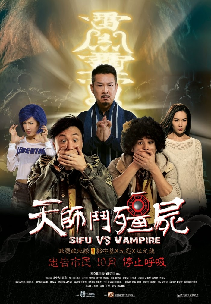 700x1009_movie12430posterssifu_vs_vampire-hk.jpeg