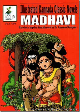 Indya Comics Issue No 1 April 2011 Madhavi