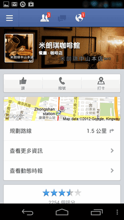 facebook nearby-03
