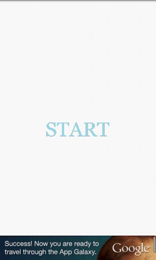 【免費解謎App】パズルでえすえすっ!アイマスVer.-APP點子
