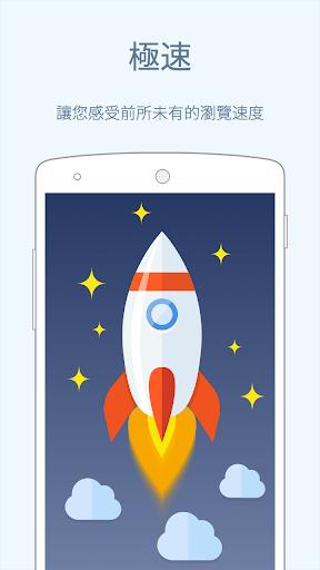 CM Browser 獵豹瀏覽器 - 極速 安全