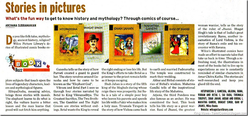 The Hindu Daily News Paper Dated 12072011 Supplement Young World Page No 4 Wilko Picture Library