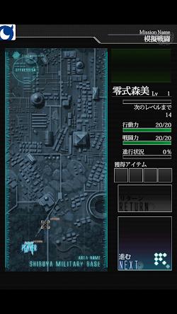 Screenshot_2012-12-31-19-06-29.png
