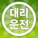 대리운전APP icon