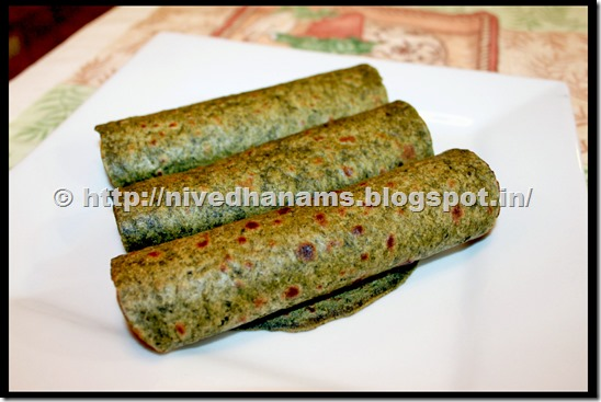 Spinach Tortilla - IMG_2135