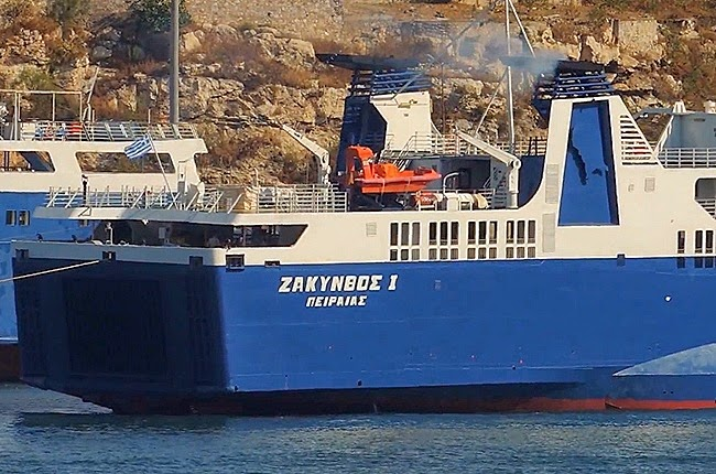 Αποτέλεσμα εικόνας για ζάκυνθος 1 site:kefalonitikanea.gr