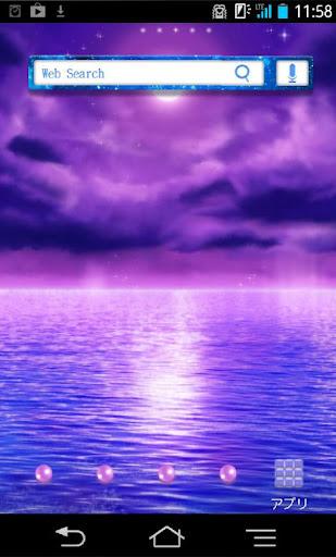 きせかえ壁紙☆The glitter of sky