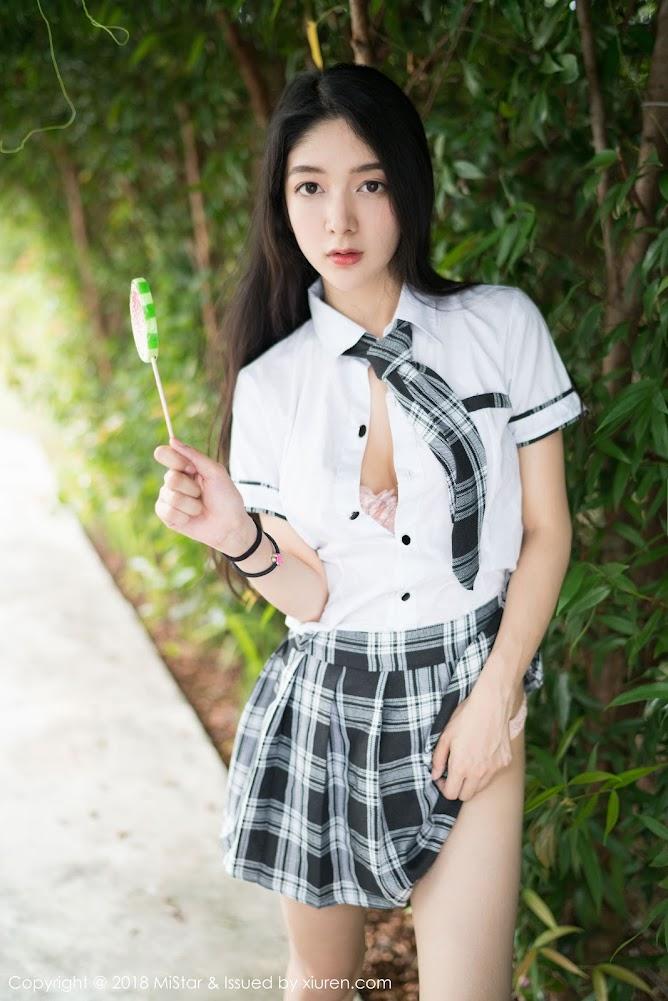 1539746630_207 [Xiuren.Com] MiStar, Vol. 207 - Xiao Reba